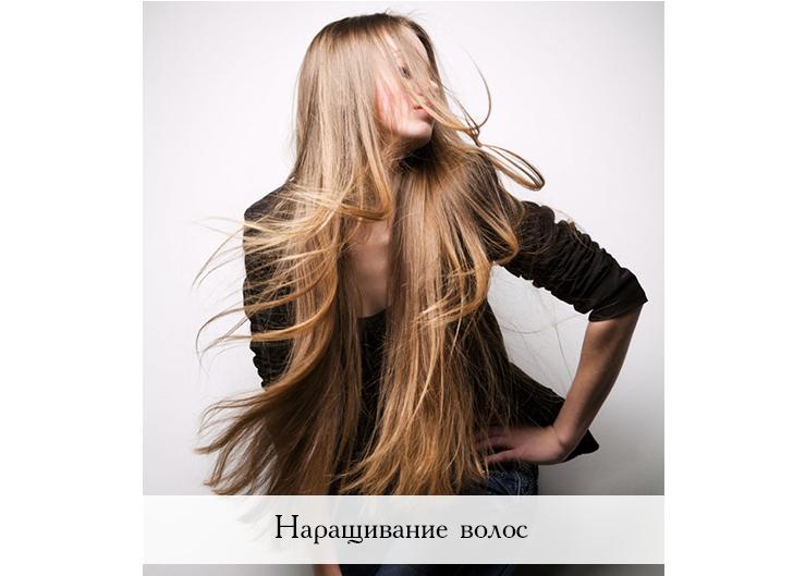 Аква-марин Подольск
