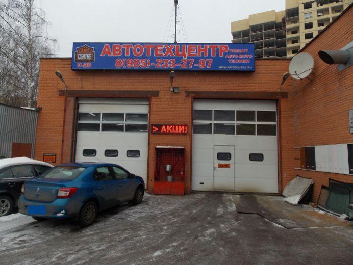 Автомототехцентр AMT Мытищ