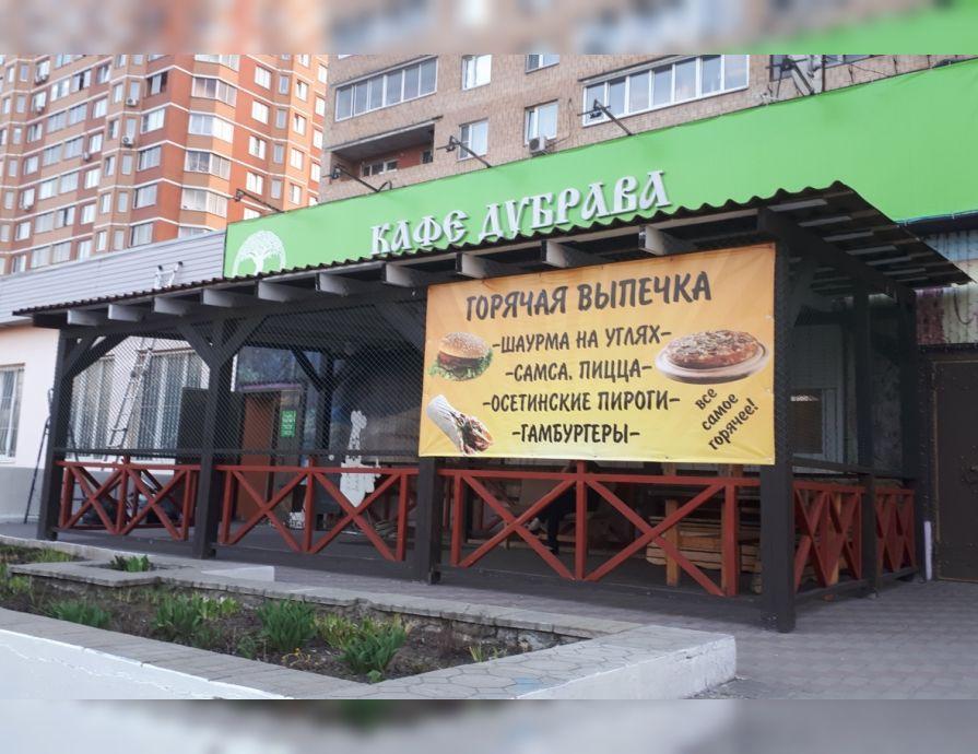 Дубрава Подольска