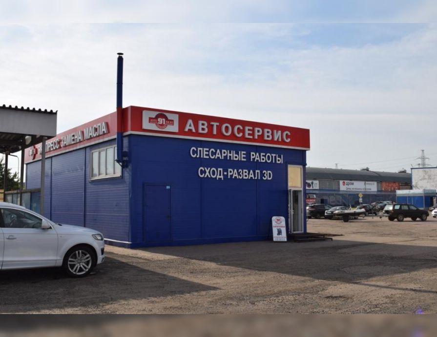 Auto91km Мытищ