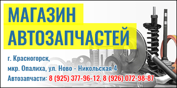 красносельский район г.москвы карта