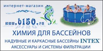 b150.ru Подольск