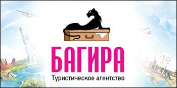 Багира Подольск