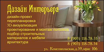Байярд Подольск