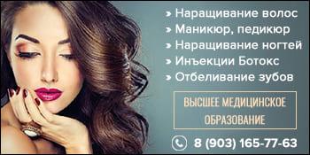 Частный мастер Ольга Подольск