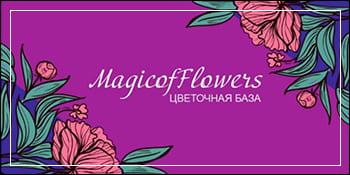 Цветочная База MagicofFlowerss Подольск