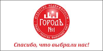 ГородЪ №1 Подольск