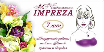 IMPREZA Подольск
