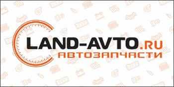 LAND-AVTO Подольск