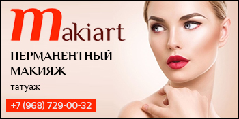 Makiart Подольск