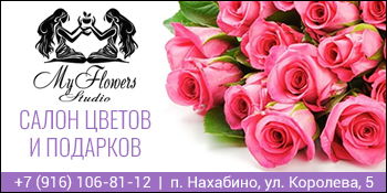 My Flowers Studio Истра