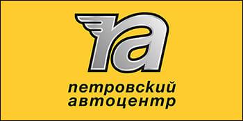 Официальный дилер Renault Петровский Автоцентр на Хлебозаводской улице в Мытищах Мытищи