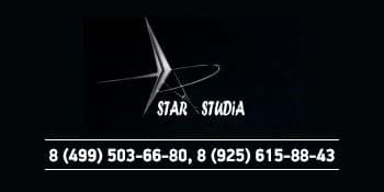 Автосервис R-Star Studia на проспекте Ленина в Балашихе Балашиха