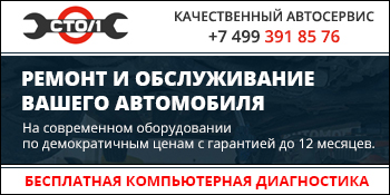 100к1 Балашиха