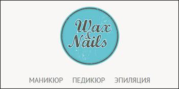 Wax & Nails Подольск