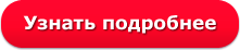 GRAND STAFFING GROUP Химки